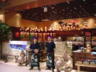 沖縄料理や泡盛が楽しめる「ちゃんぷる亭」。店内も沖縄ムード満点です。